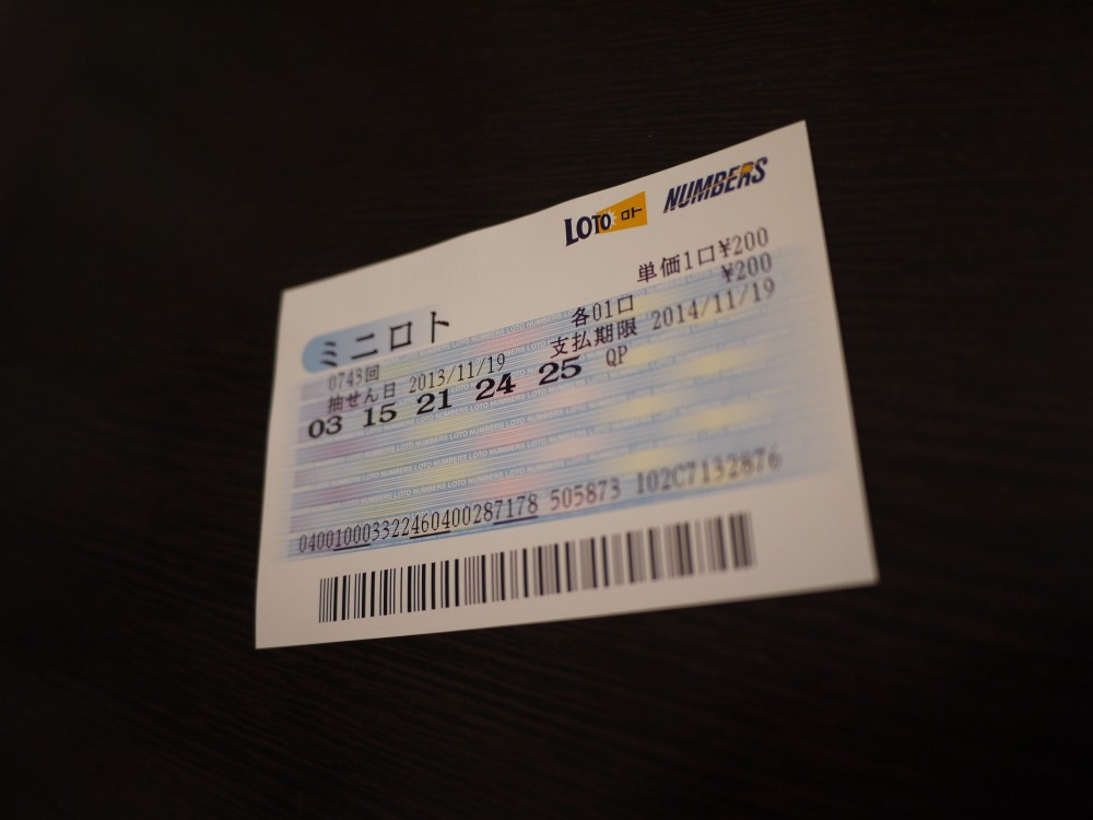 P1020482