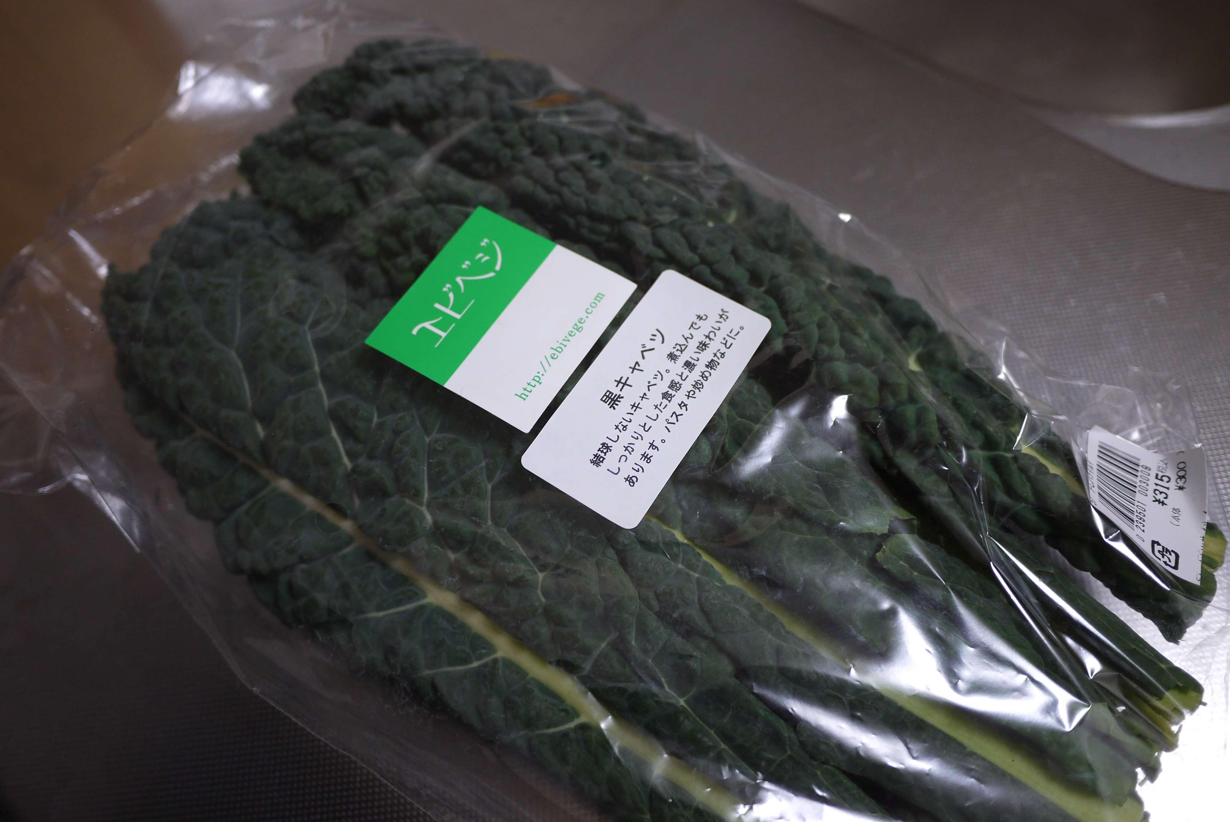 【日刊:男子家事】エビベジでシチューに良く合う野菜買ってきました! あとオススメの美味しいシチュールーの紹介