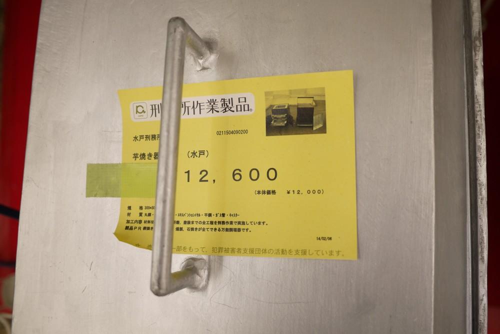 P1030094