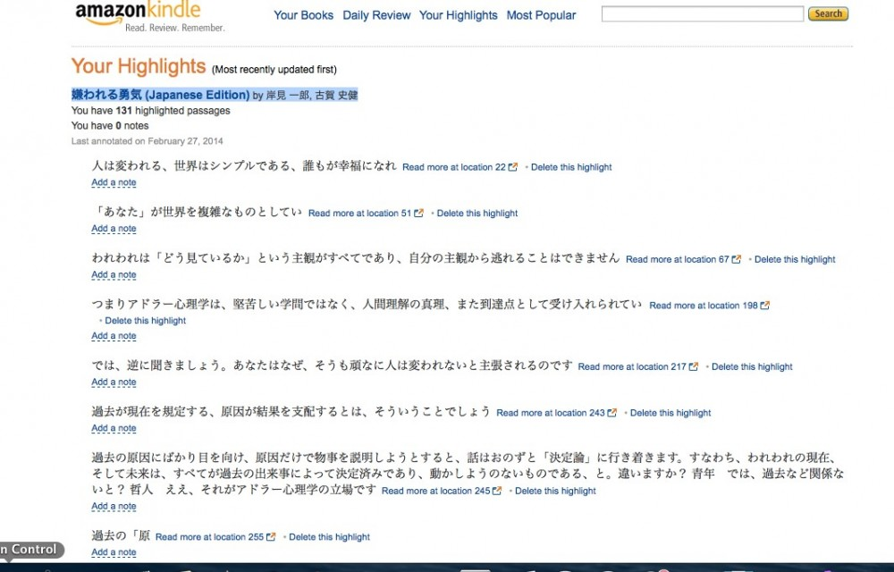 Amazon_Kindle__Your_Highlights_と_iPhoto