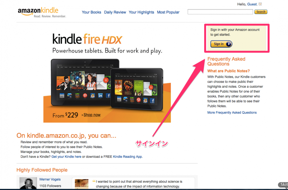 Amazon_Kindle__Welcome_と_iPhoto