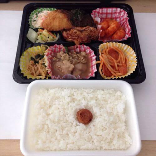 夢をかなえるゾウ 課題3「食事を腹八分におさえる」 若返りにもなる?