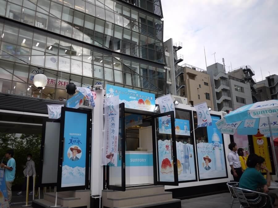 サントリー天然水 かき氷サーバー 赤坂サカスの特設スタジオで食べてきた!