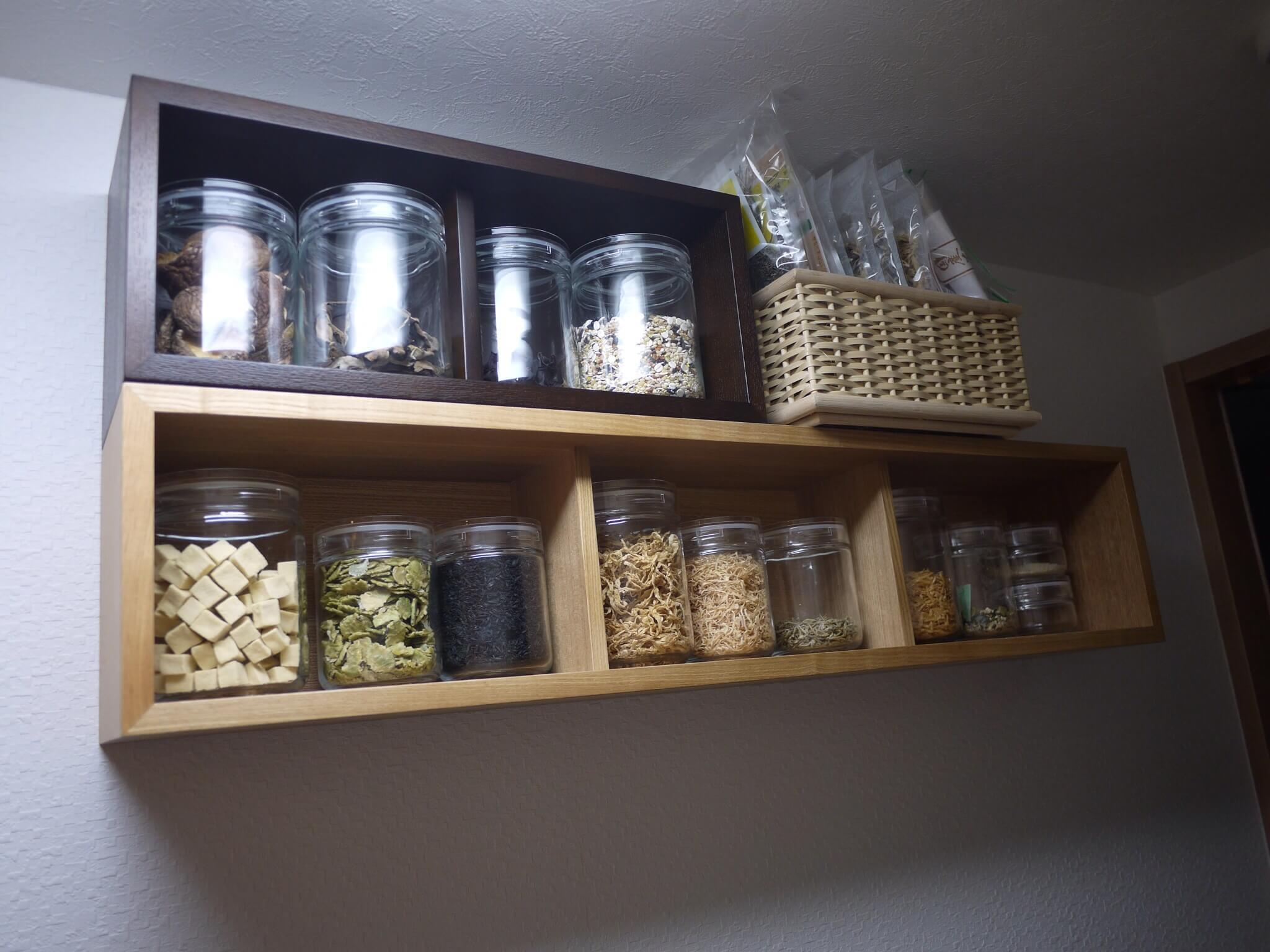 無印良品の壁に付けられる家具が便利!乾物用の棚を作った。
