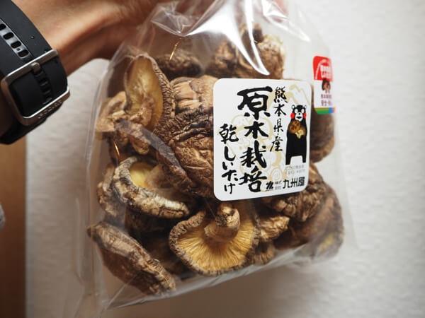 お前ら干し椎茸先輩の素晴らしさを知らなすぎる。干し椎茸ご飯とか絶品だよ。