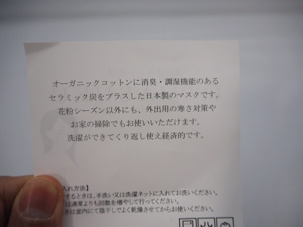 P1310227