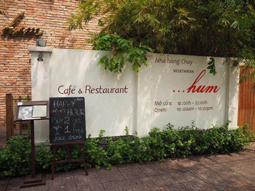 Hum 〜 ホーチミンの本格派ベジタリアンレストランは何を食べてもうまかった!