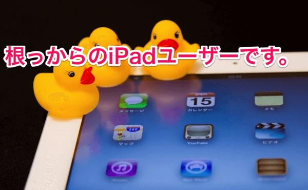 N695_iPadnoaiconwomitumeruahirucyan-thumb-1000xauto-14154.png
