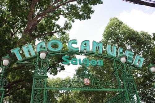 サイゴン動物公園