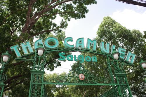 ホーチミンの家族旅行・デートに「サイゴン動物公園」がおすすめ!象の餌やりとか楽しいぞう