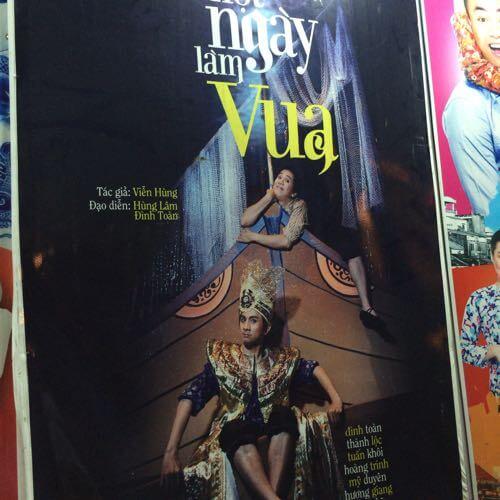 ベトナム映画ポスター