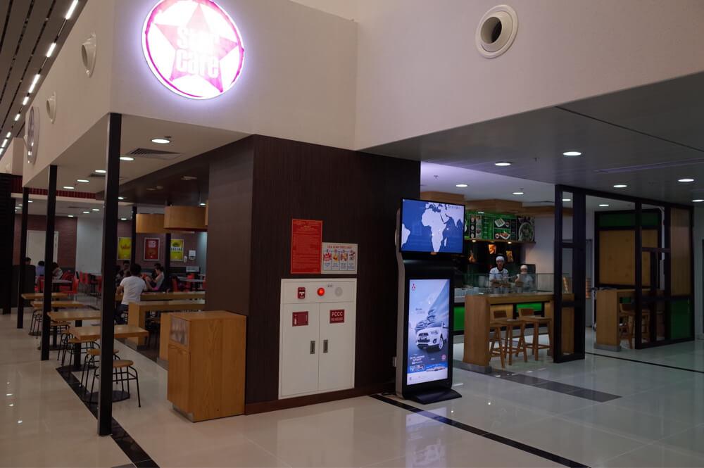 フーコック空港
