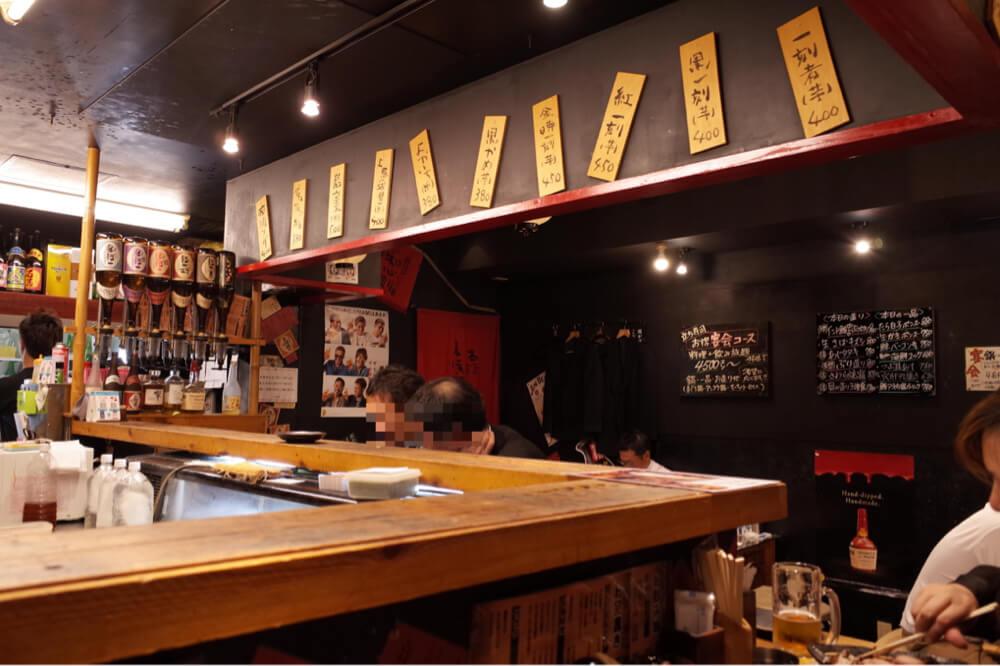 黒門市場 立ち寿司ホルモン新鮮や