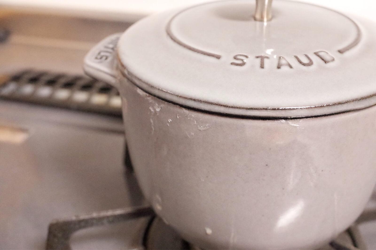 ストウブ ココット デ ゴハン 炊飯