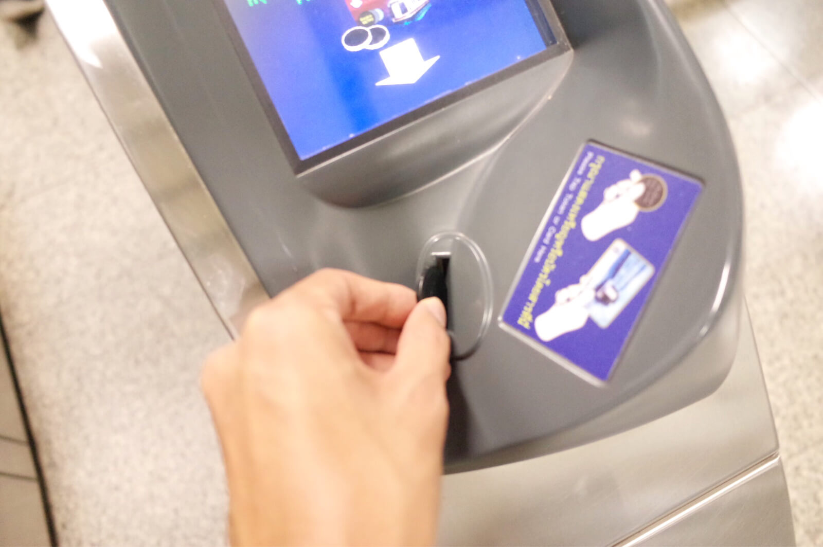MRT 改札出口