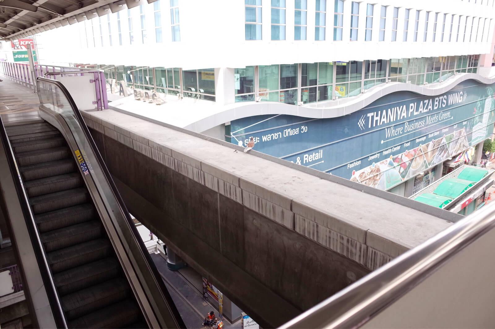 BTS サラデーン駅