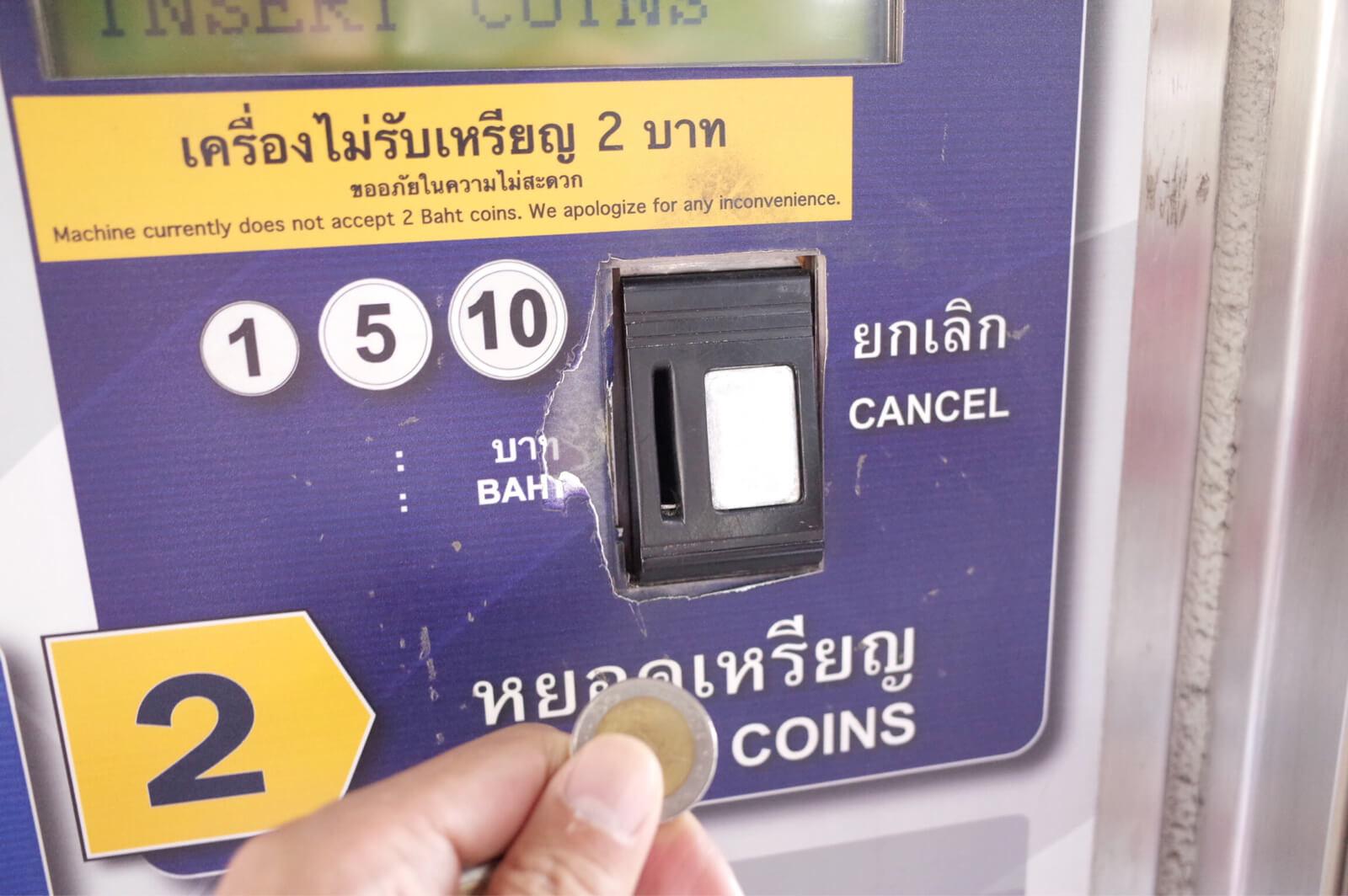 BTS サラデーン駅 券売機