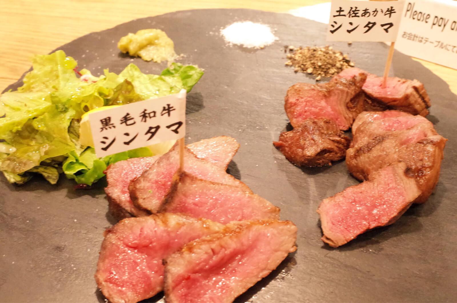 センバキッチン 熟成肉食べ比べ