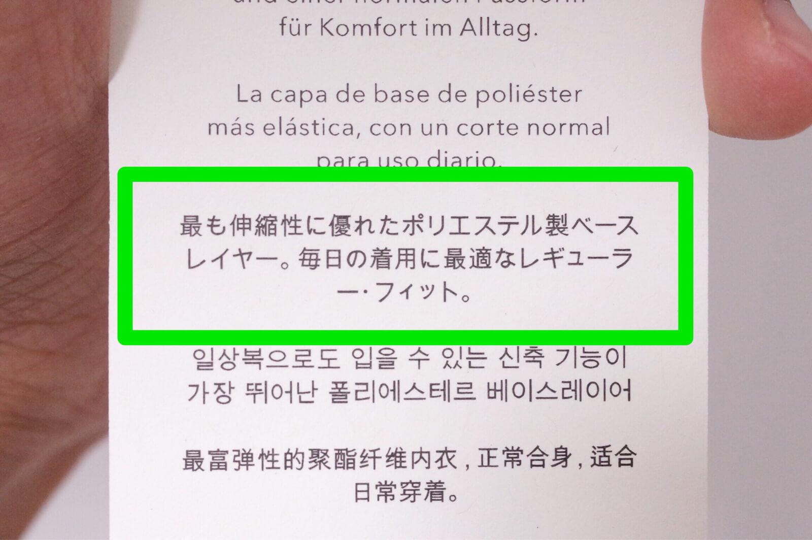 パタゴニア シャツ レギュラー・フィット