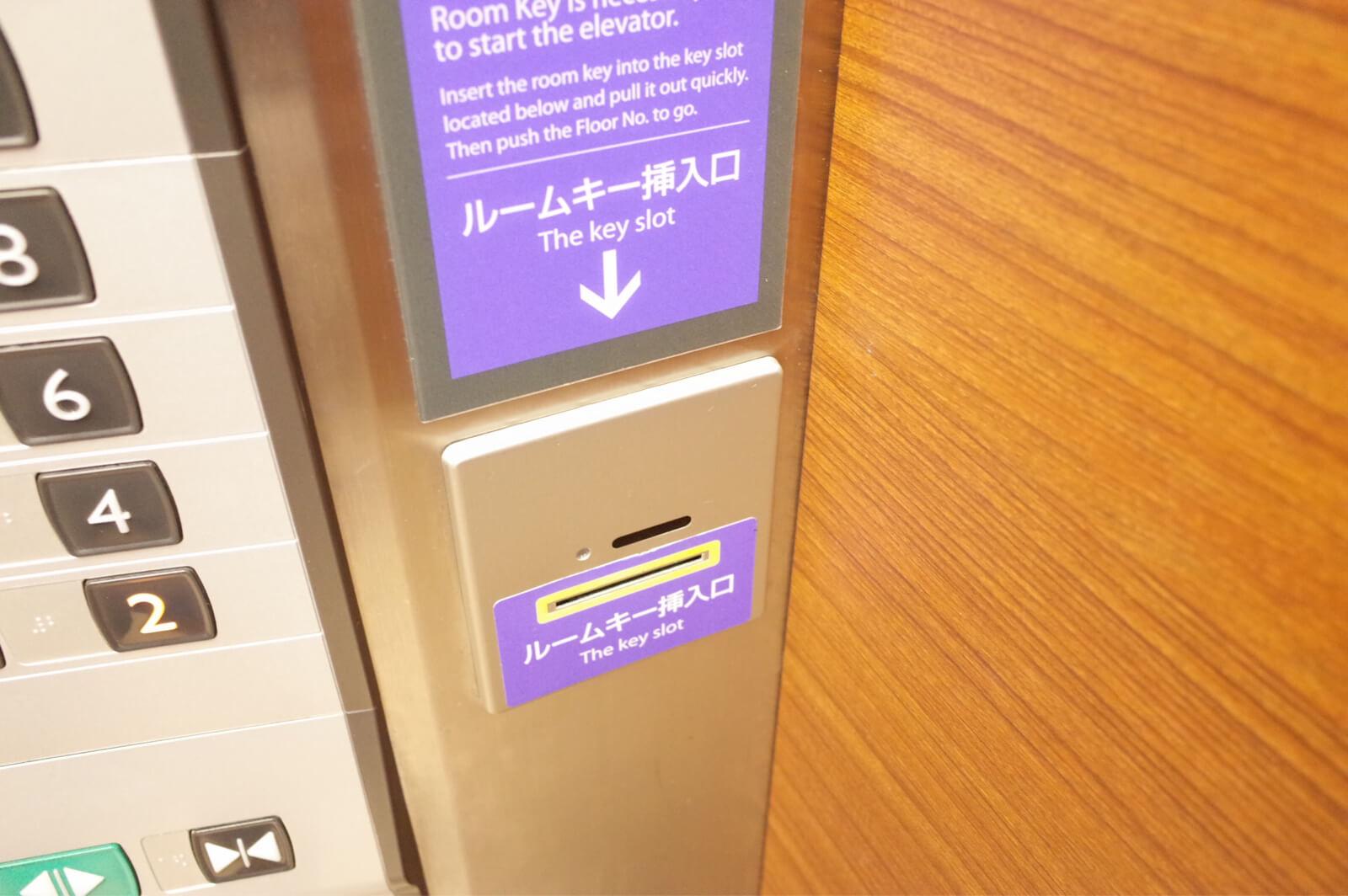 ダイワロイネット 大阪上本町 エレベーター