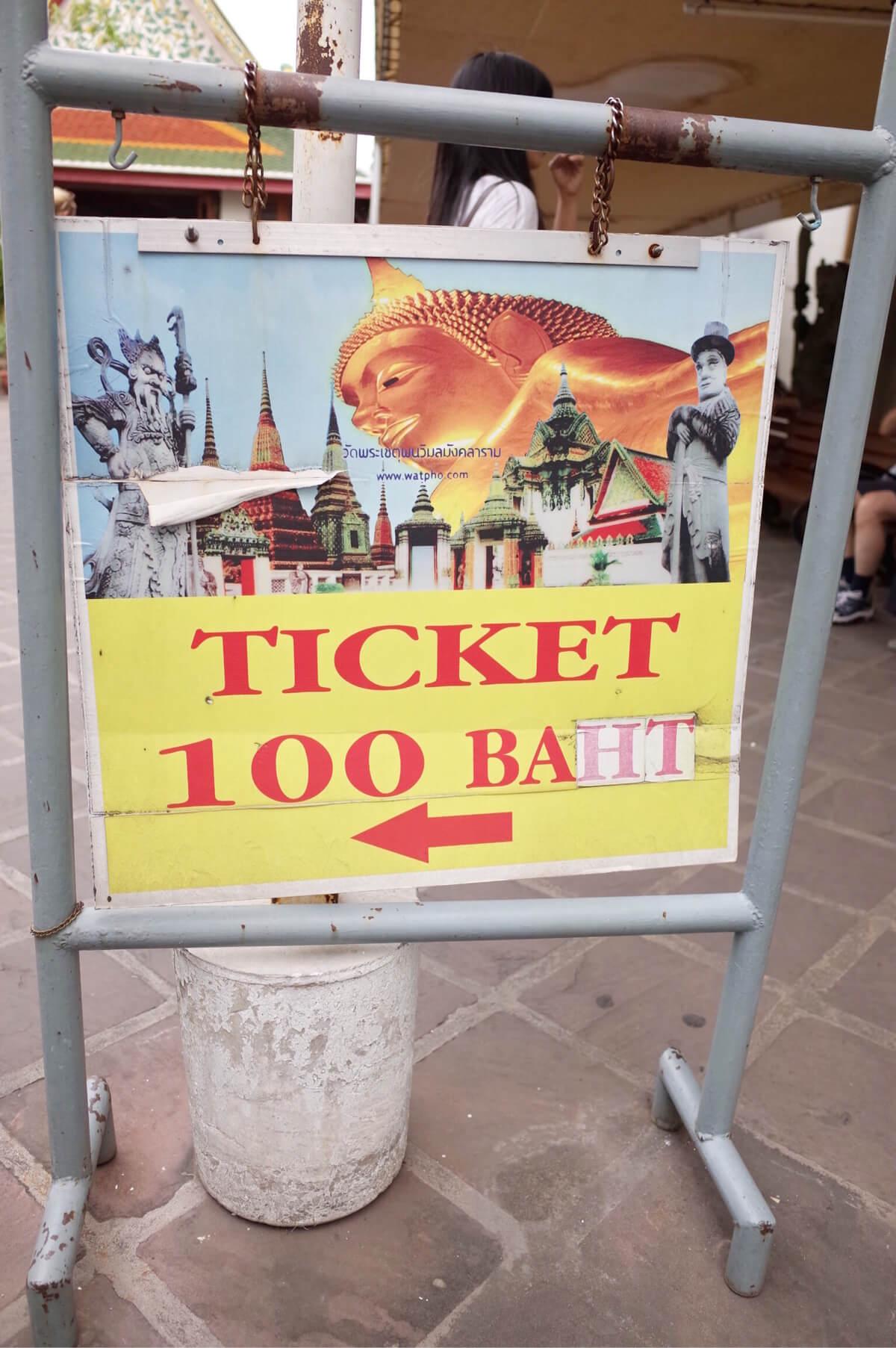 ワット・ポー バンコク タイ チケット