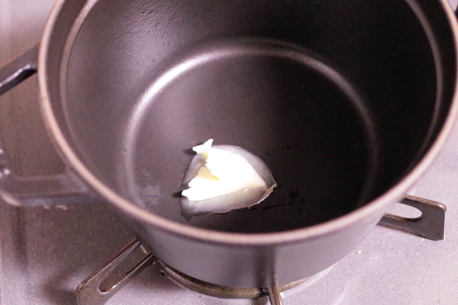 ストウブ STAUB 焼きリンゴ バター