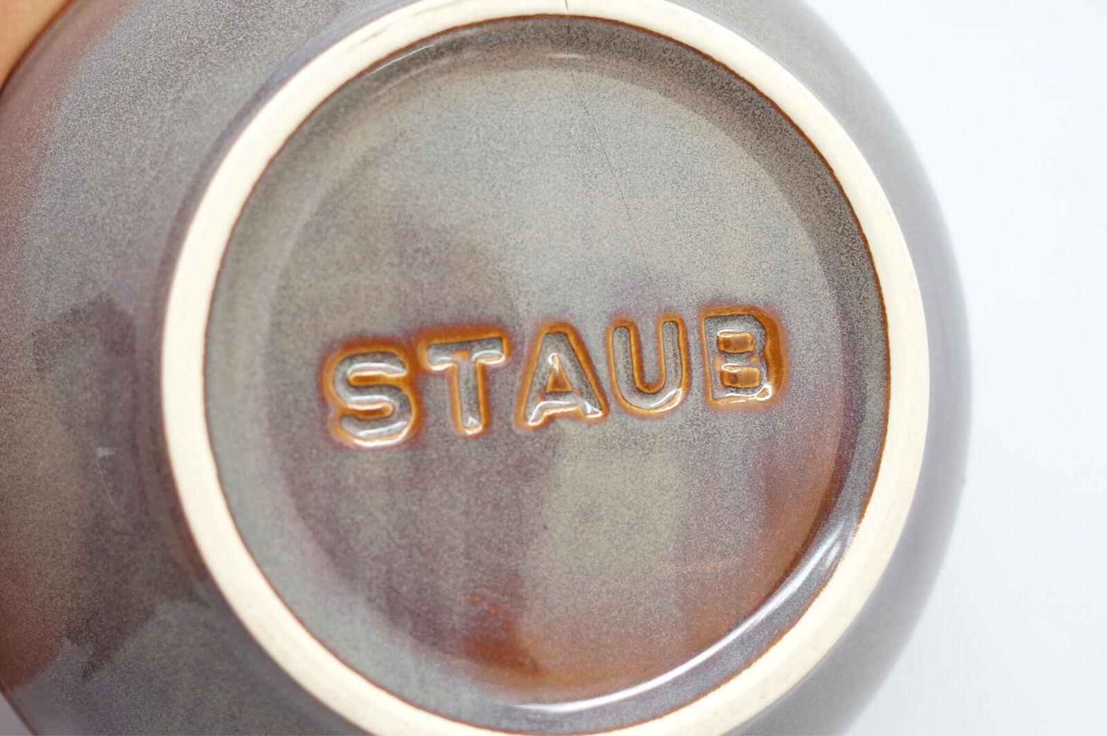 staub セラミック ボウル 14cm アンティークグレー