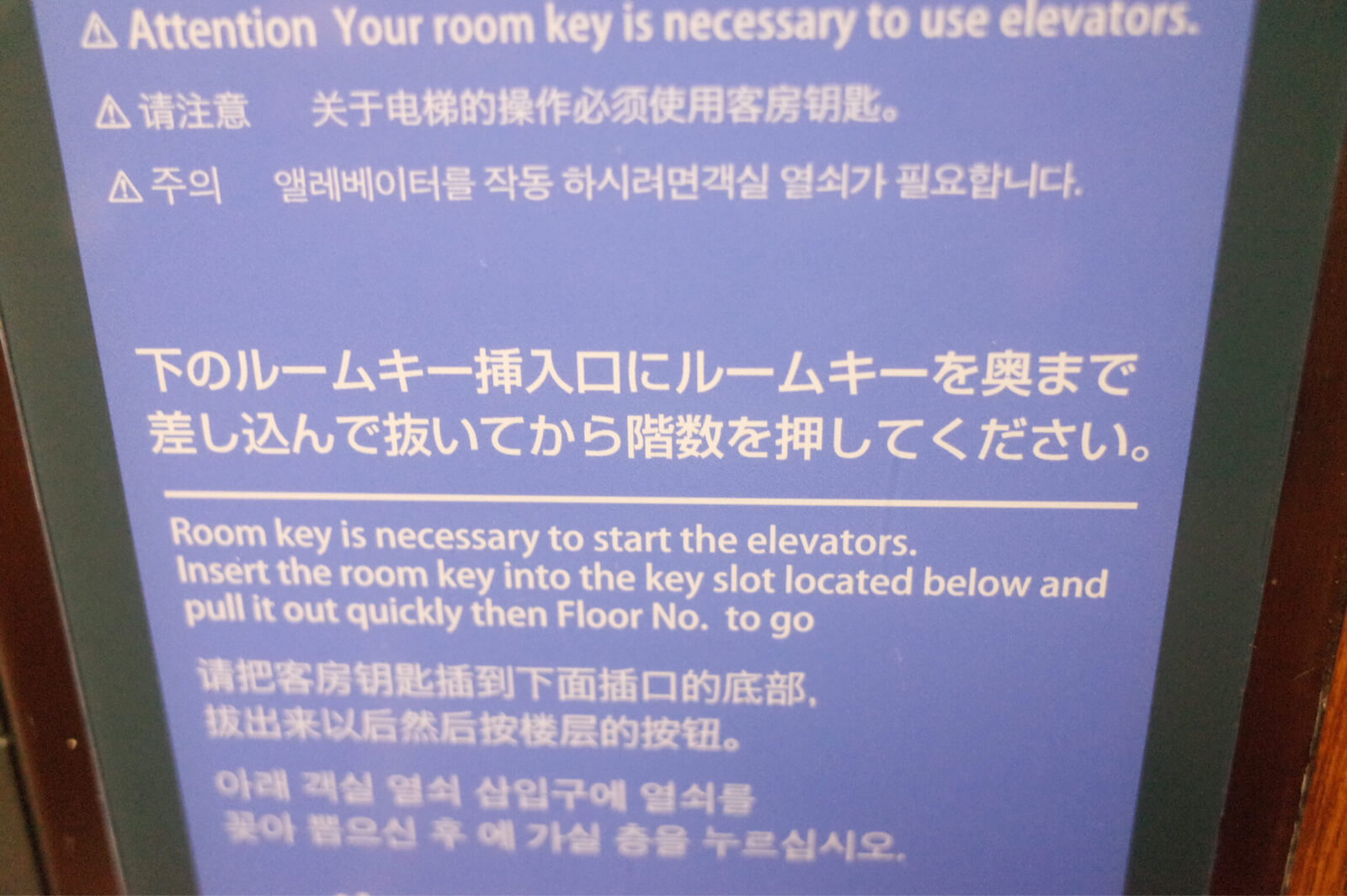 ダイワロイネット 北浜  エレベーター