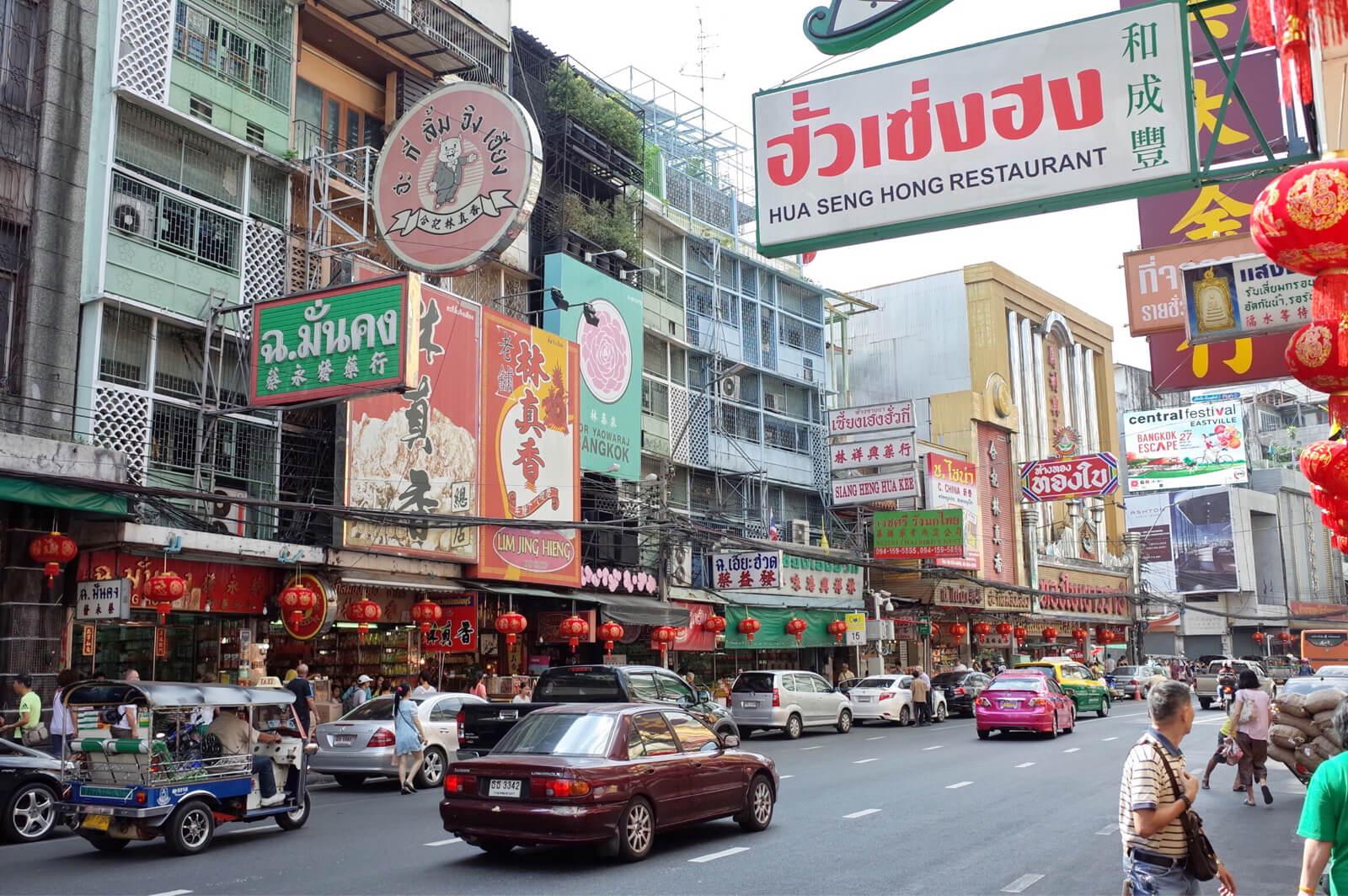 バンコク チャイナタウン