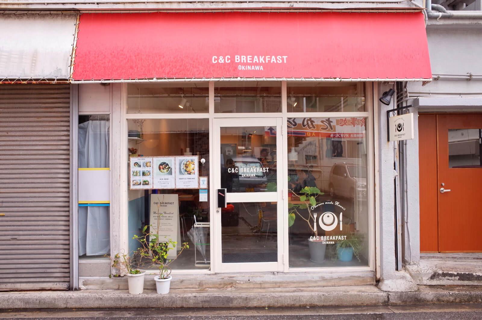 C&C BREAKFAST okinawa 店頭