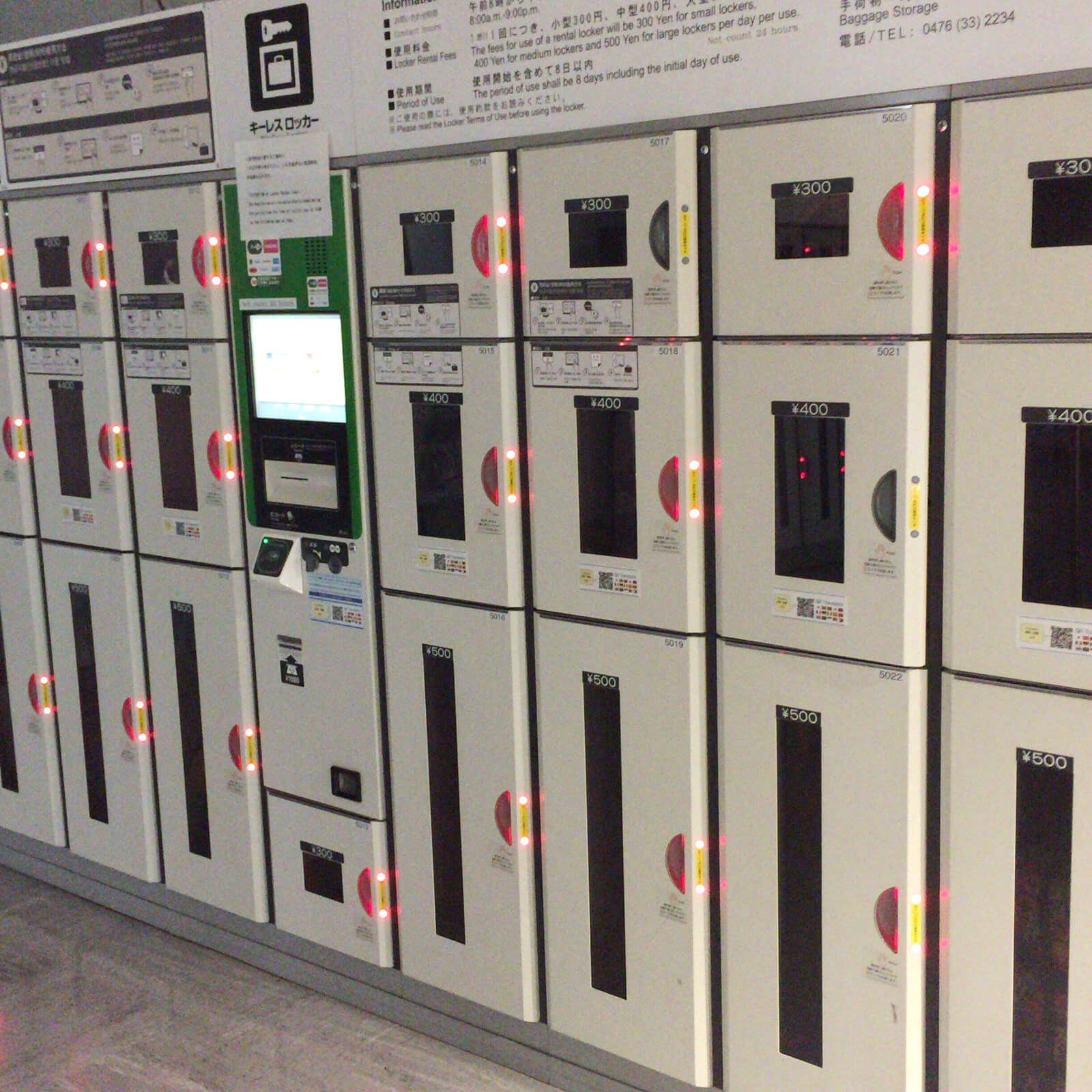 成田空港 第1ターミナル ロッカー