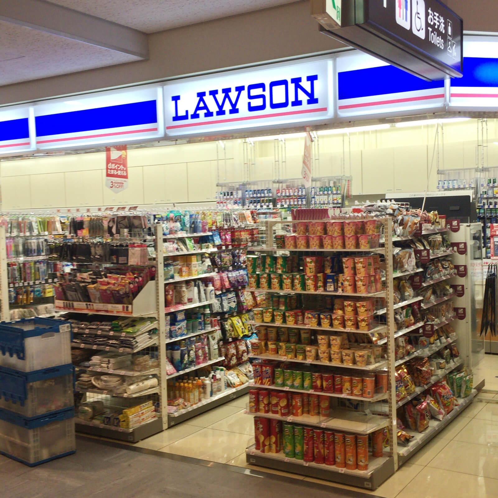 成田空港 第1ターミナル ローソン