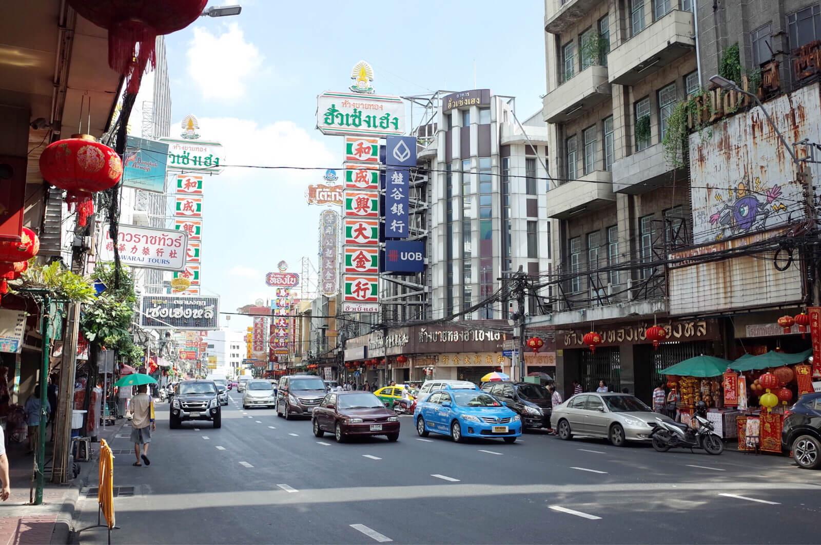 バンコク中華街で話しかけてきた怪しいおじさん。カルチャーセンターならお土産安いよ!って言うけど…