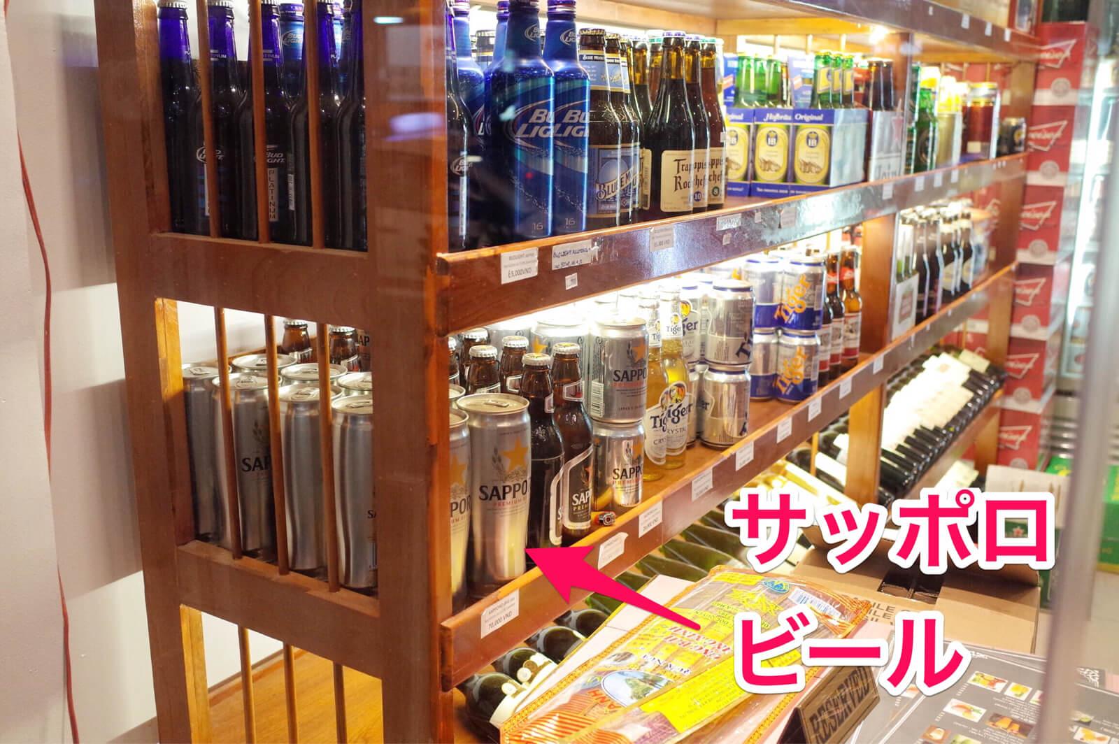 アジアンルビーセントラルホテル ホーチミン ビール