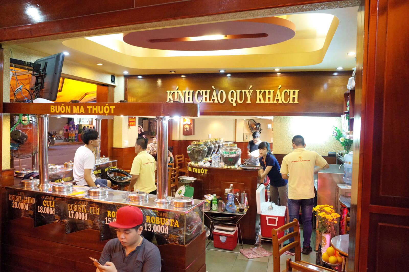 アジアンルビーセントラルホテル ホーチミン カフェ