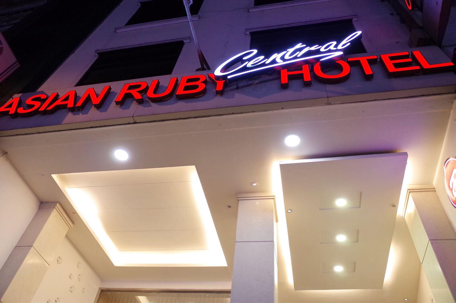アジアンルビーセントラルホテル【口コミ】ホーチミン ベンタイン市場近く。格安、清潔でオススメ