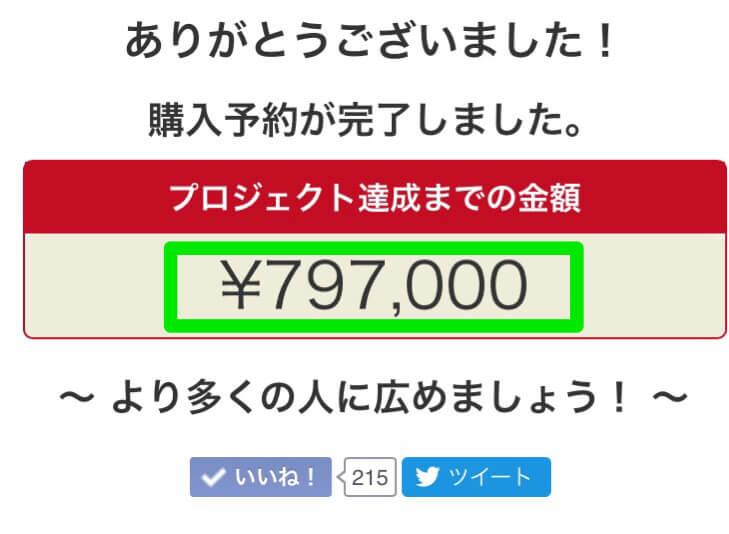 10万円出資してお笑いライブを主催するよ!みなさん協力おねがいします