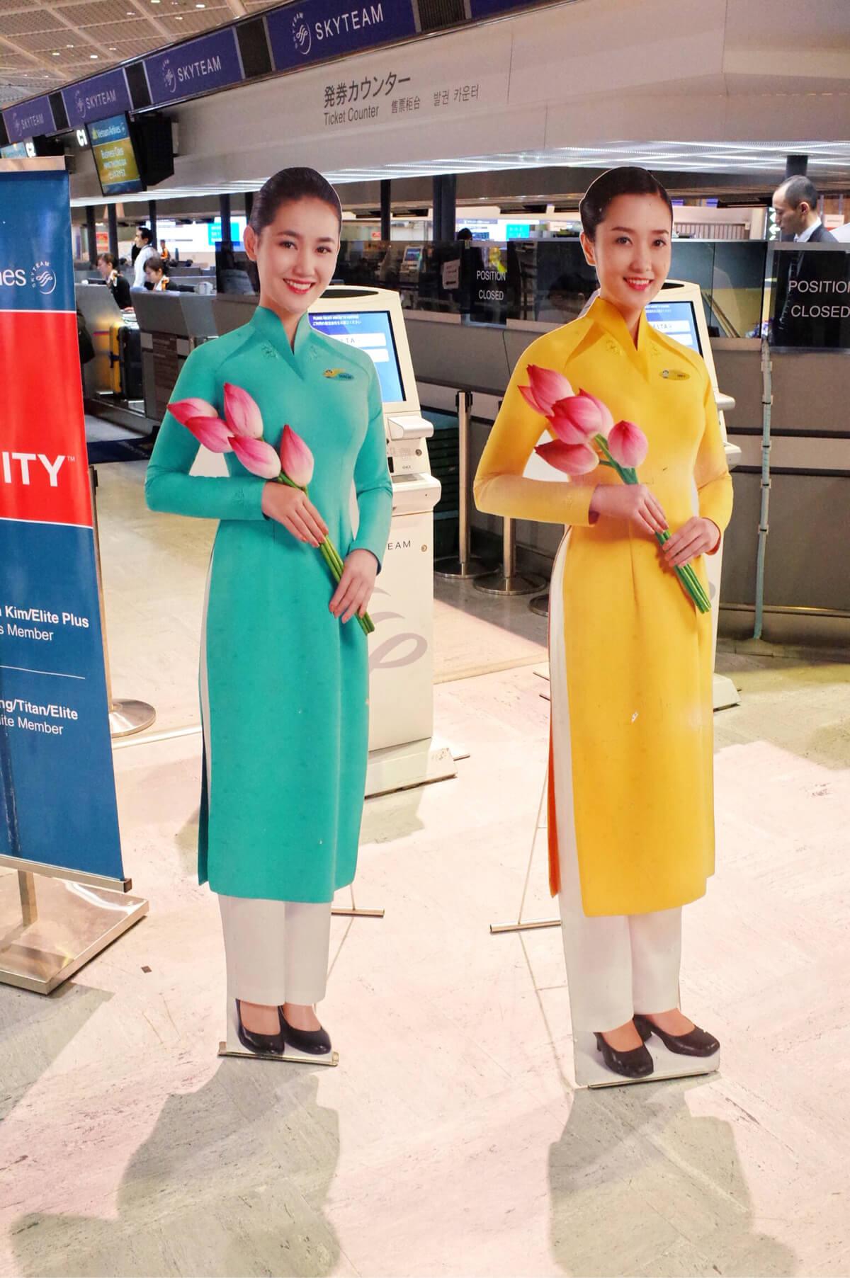 ベトナム空港 カウンター