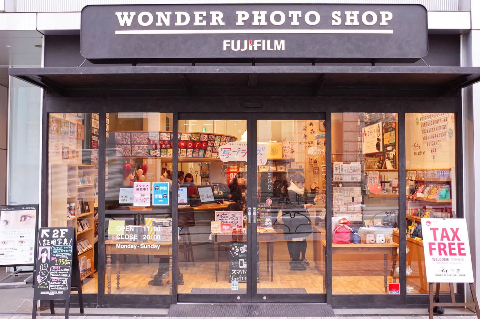 富士フィルム  WONDER PHOTO SHOP 入口