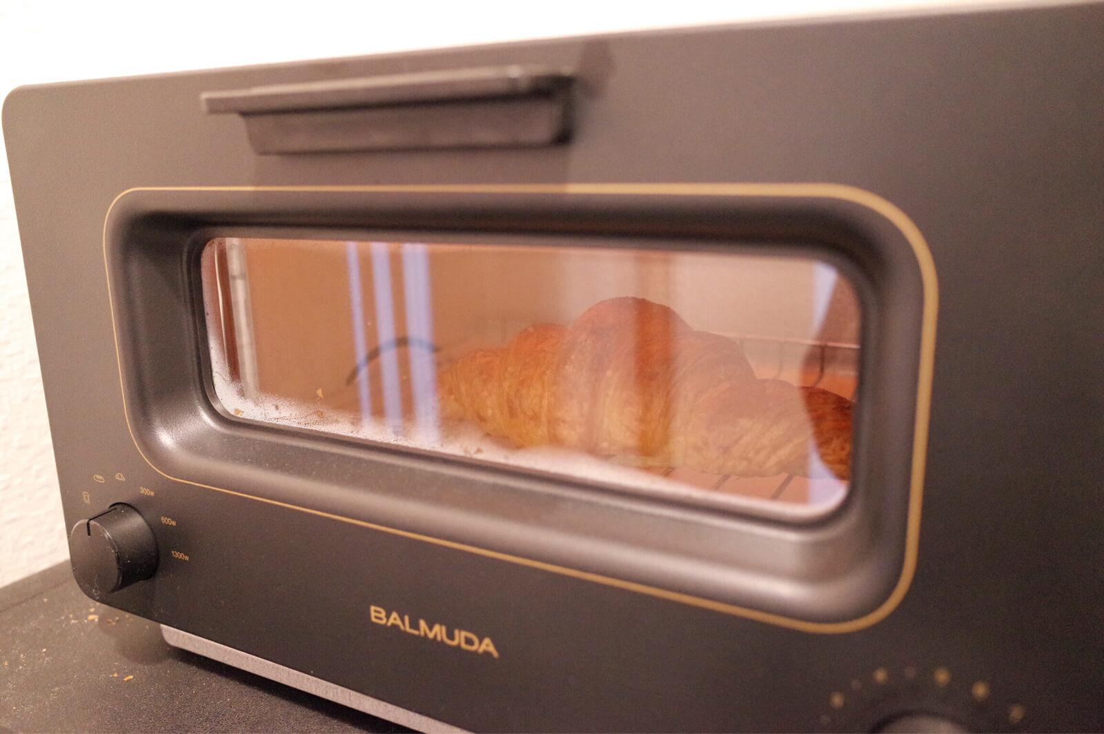 バルミューダ クロワッサン 焼き