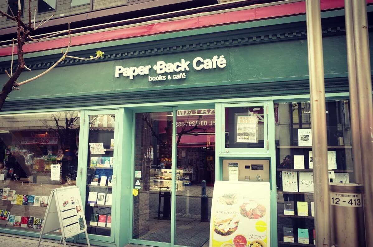 【神保町/電源・WiFi】Paper Back Cafeのカウンター席は読書・ノマド作業がメッチャはかどるぞ