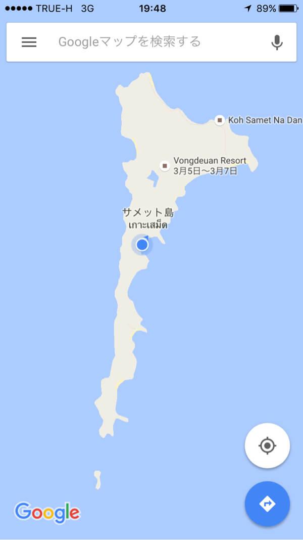 タイ サメット島