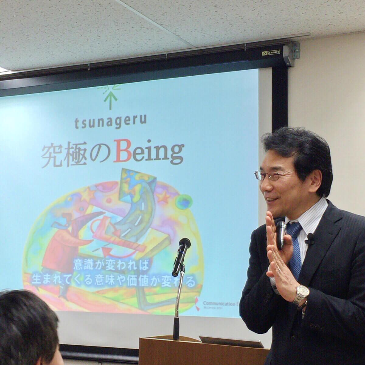 組織作りのプロが語る場づくりの大切さ 湯ノ口弘二さんの講演が熱かった!