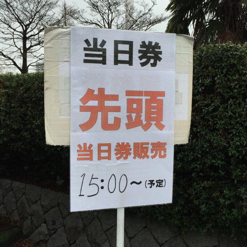 東京ガールズコレクション TGC