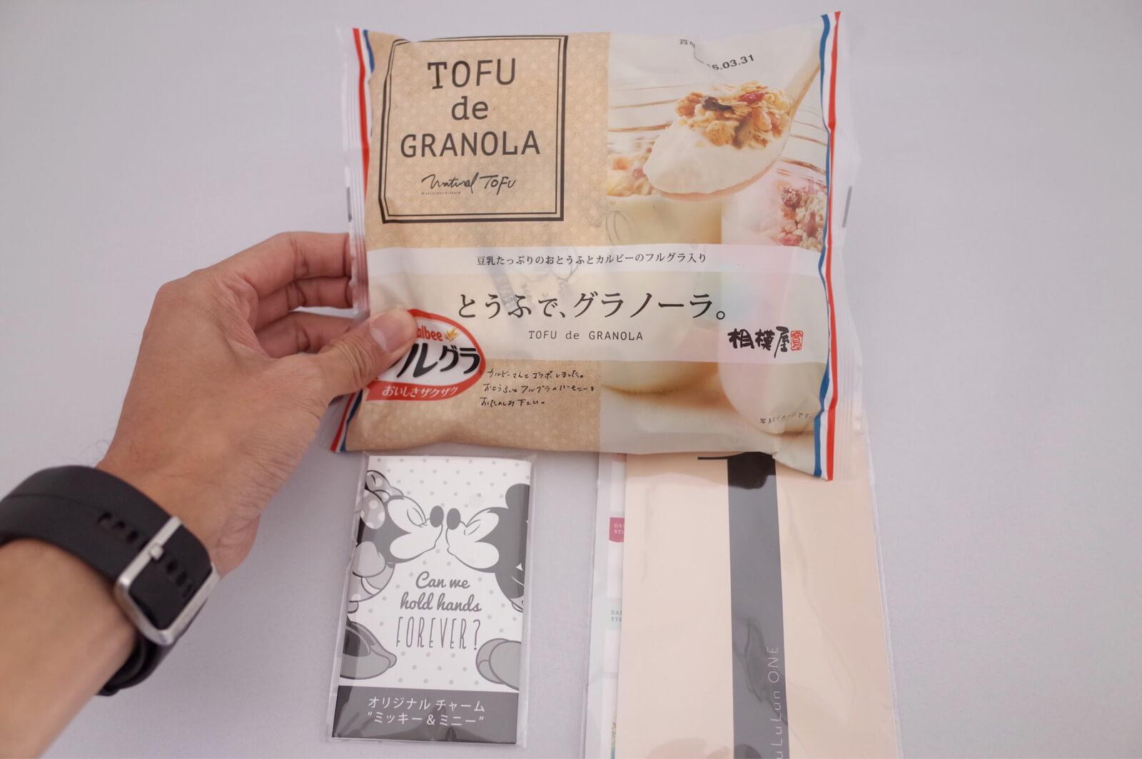 東京ガールズコレクション TGC 出店
