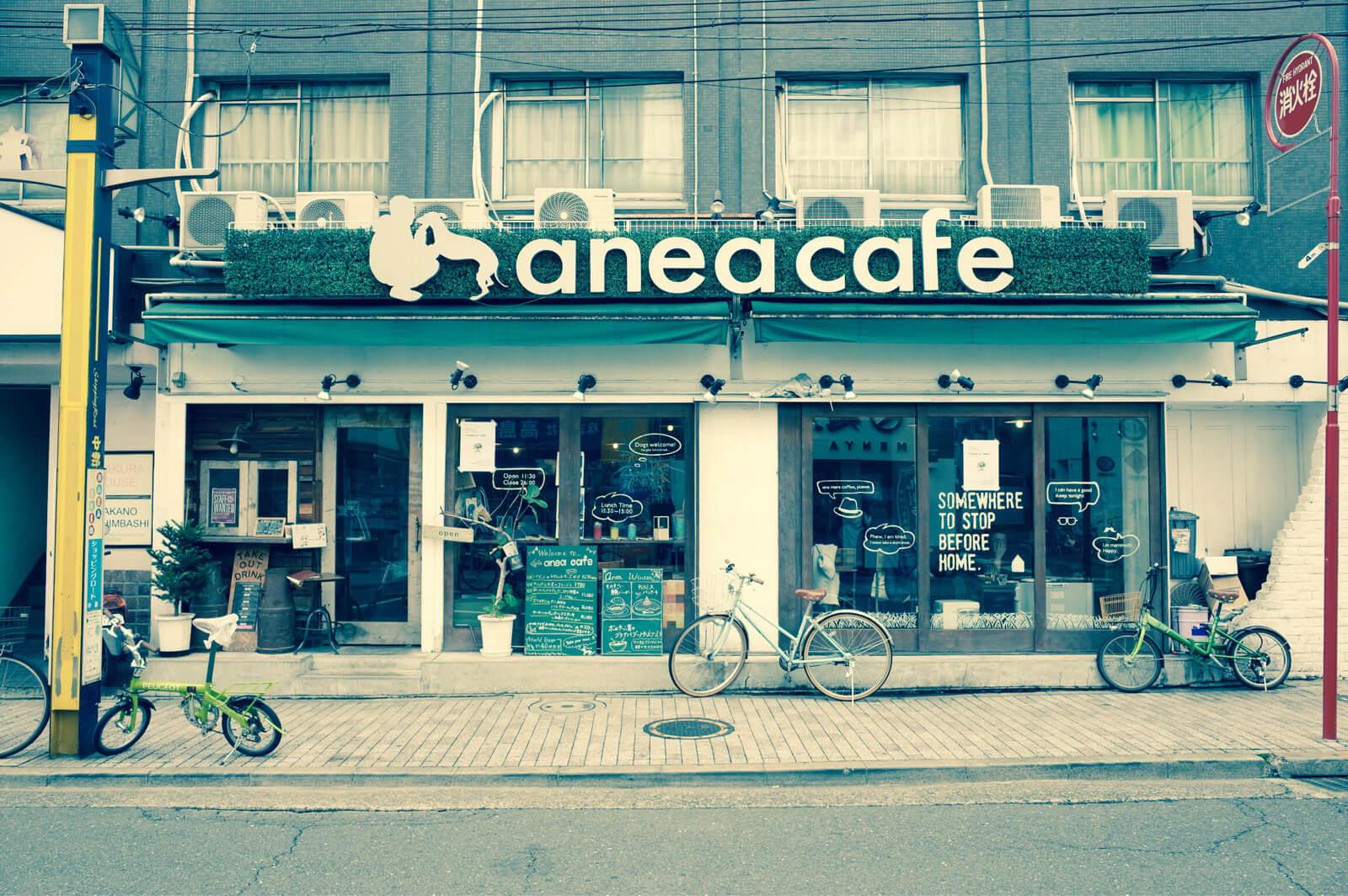 anea cafe 中野新橋 | デート・ランチにおすすめのドッグカフェで鯖バーガーを食らう