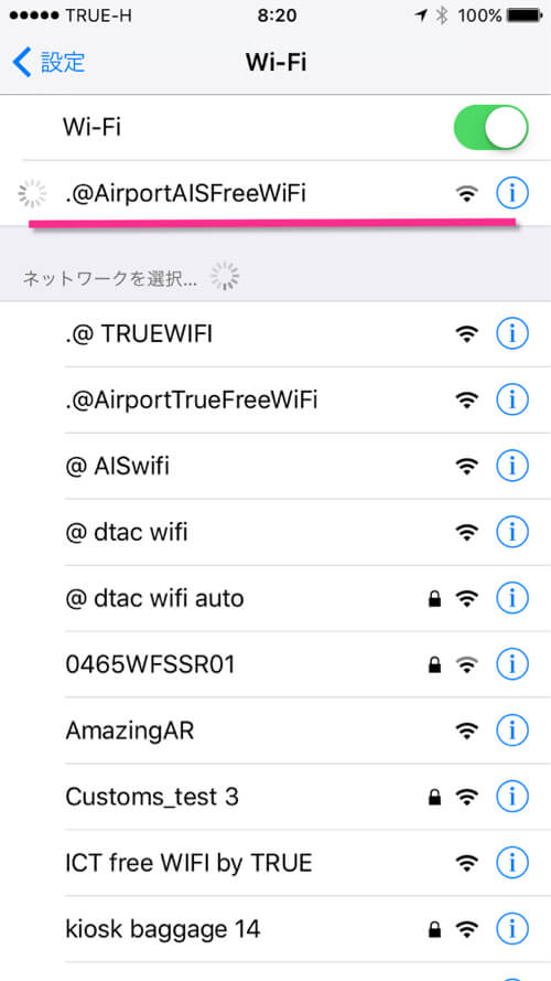 Airport AISFree Wi-Fi