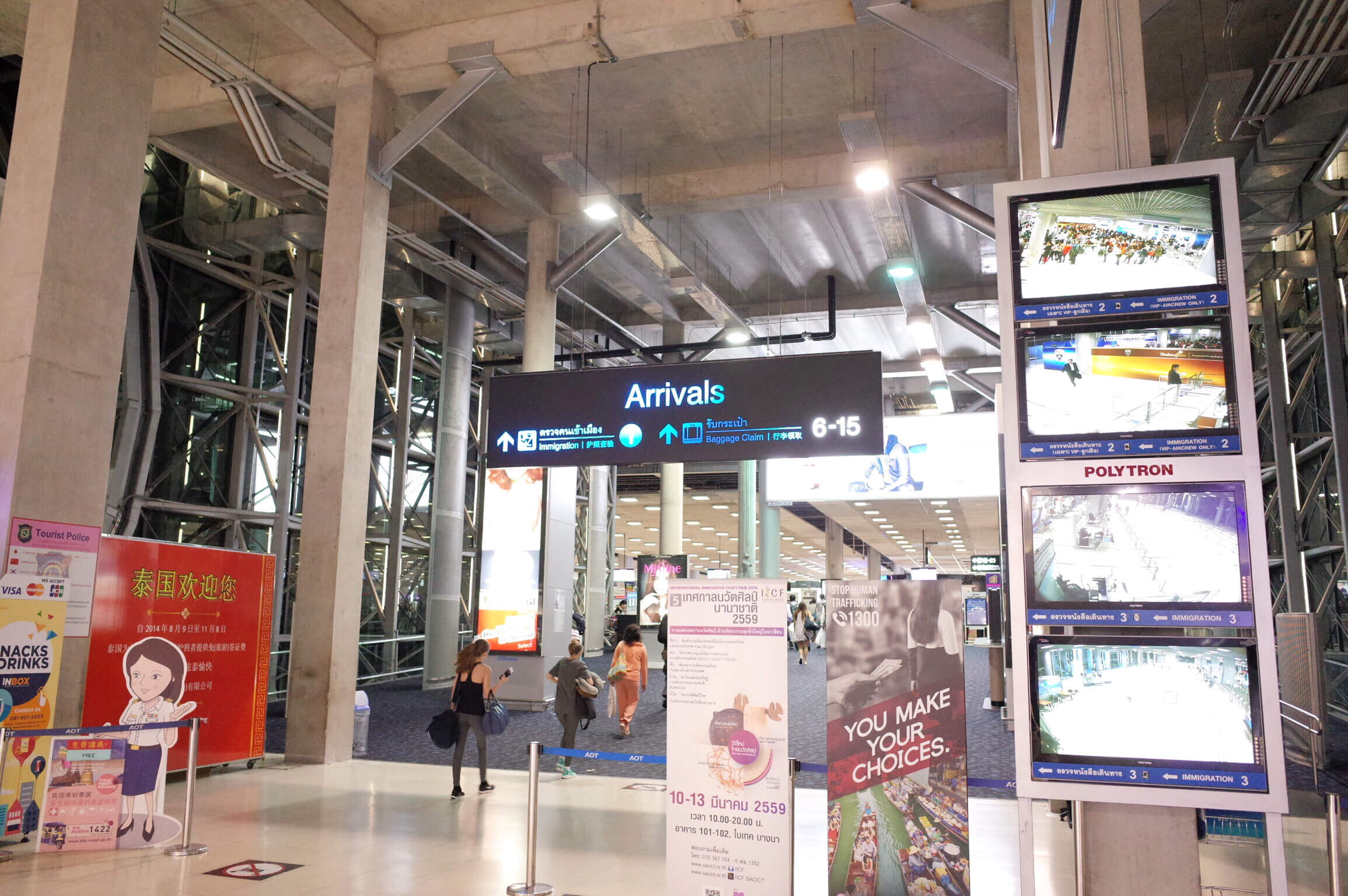 スワンナプーム空港|登録簡単で便利な無料Wi-Fi 入国審査前・simカードがなくてもネットが使えるぞ!