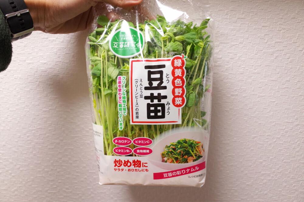 みんなもっと豆苗の偉大さを知るべき 再収穫が楽しい!旨くて栄養満点!