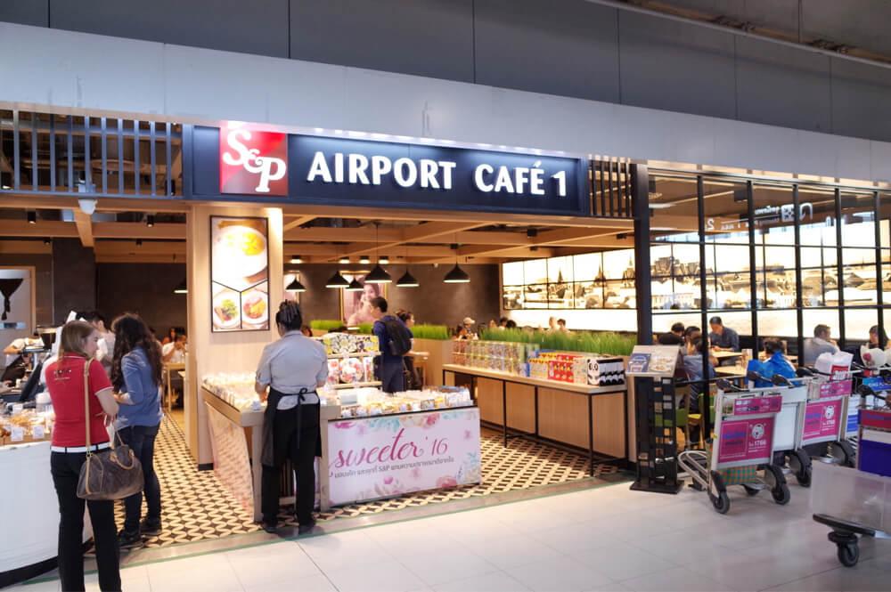 スワンナプーム空港 AIRPORT CAFE